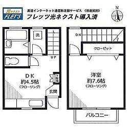東京都文京区小日向3丁目の賃貸アパートの間取り
