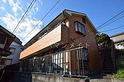 コテージ戸塚(コテージトツカ)[2階]の外観