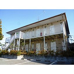 東金駅 2.9万円