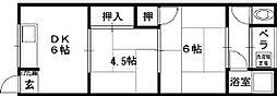 山田グリーンハイツ[1階]の間取り