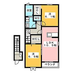 グレイス[2階]の間取り