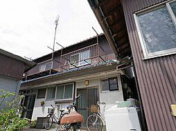 山陽網干駅 3.0万円