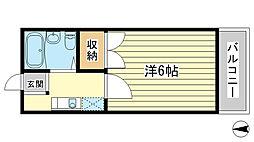 西飾磨駅 2.9万円