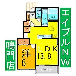 コスモハイツ立道B 1階1LDKの間取り