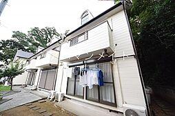 サンハイツ戸塚(サンハイツトツカ)[1階]の外観
