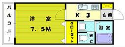 ガーデン恵比寿A[1階]の間取り
