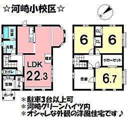 河崎口駅 2,100万円