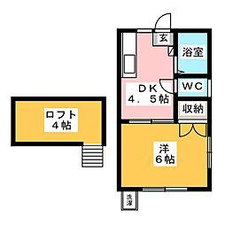 小田原駅 3.1万円