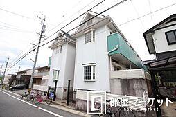 梅坪駅 2.5万円