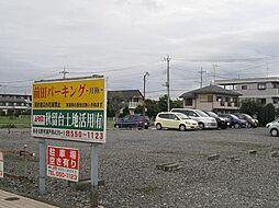 秋川駅 0.7万円