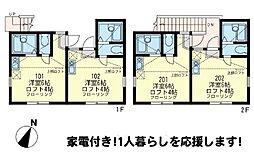 神奈川県横浜市鶴見区上末吉4丁目の賃貸アパートの間取り