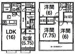静岡県浜松市中区富塚町689-12