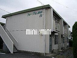フォーブル田中 B棟[1階]の外観