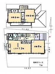 埼玉県飯能市大字矢颪