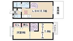 [テラスハウス] 愛知県名古屋市天白区元植田2丁目 の賃貸【/】の間取り