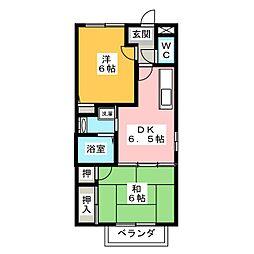 サンシティ美和三番館[2階]の間取り