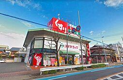 スギドラッグ小幡店( 徒歩11分、車で2分)お買い物便利です。