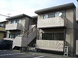 メゾンシャルムA[2階]の外観