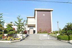 東郷町立春木中学校まで1040m