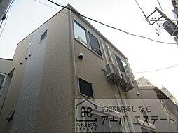 浅草橋駅 6.7万円