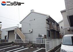 岩塚駅 4.1万円