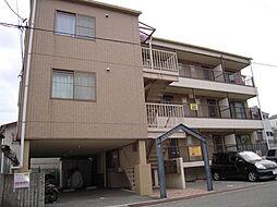 ヒルズ熊野[1階]の外観