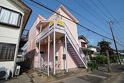 龍ケ崎市駅 1.8万円