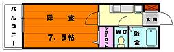 セジュール綾II[1階]の間取り
