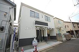 つつじヶ丘駅 4,980万円