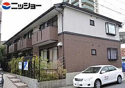 ハイカムール小田井[1階]の外観