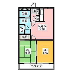 五ノ三駅 4.3万円