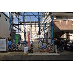 埼玉県和光市丸山台3丁目
