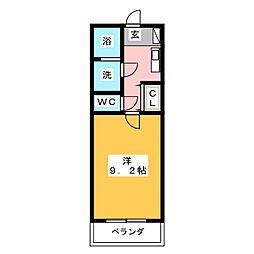 ルミナス常滑[5階]の間取り