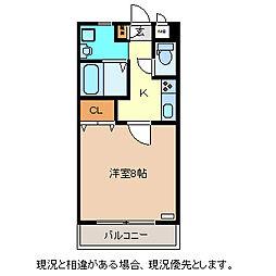エクシーマ[1階]の間取り