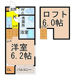 ハーモニーテラス野並II(ハーモニーテラスノナミツー)[1階]の間取り