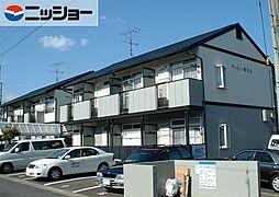 サンシティ和川[2階]の外観