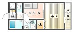 ユーベルI[2階]の間取り