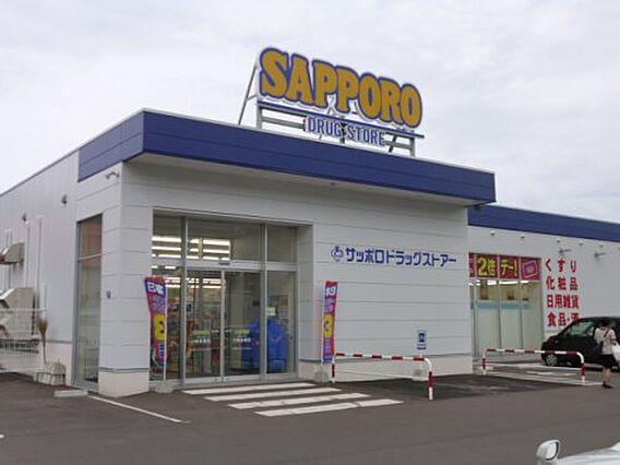 【ドラッグスト...