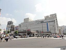 目黒駅 12,000万円