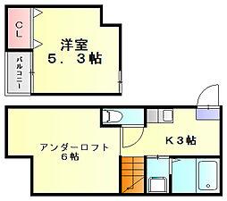 ホワイトピアノ[2階]の間取り