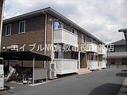 栄駅 5.0万円
