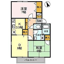 メゾン・アラモード[2階]の間取り