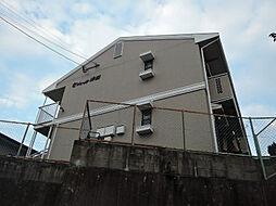 福岡県北九州市八幡西区沖田5丁目の賃貸アパートの外観