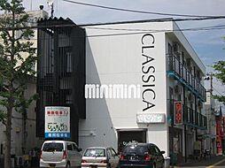 CLASSICA HONCHO[2階]の外観