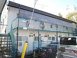 東京都杉並区阿佐谷南1丁目の賃貸アパートの外観