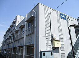 神奈川県相模原市中央区淵野辺本町2丁目の賃貸マンションの外観