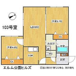 白石駅 5.9万円