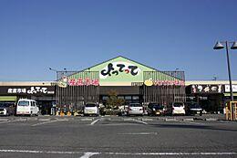 スーパー産直市場よってって貴志川店まで2132m