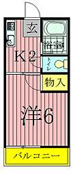 広島ハイツ[2階]の間取り