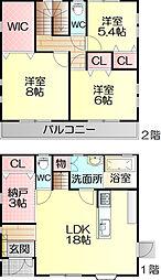 鈴鹿サーキット稲生駅 2,680万円